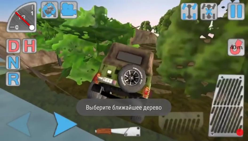 Скачать игру dirt on tires мод много денег на андроид
